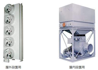 炉用水冷电机结构图